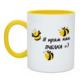 кружка для пчеловода