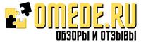 omede.ru обзоры и отзывы